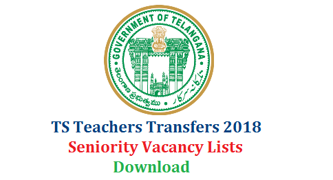 TS Teacher Transfers 2018 District Wise Seniority List and SGT SA LP PET GHM Vacancy List Download