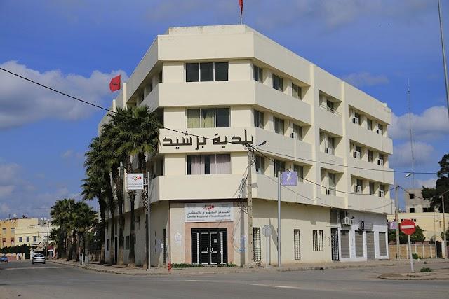 موقع برشيد بريس و المجلس البلدي