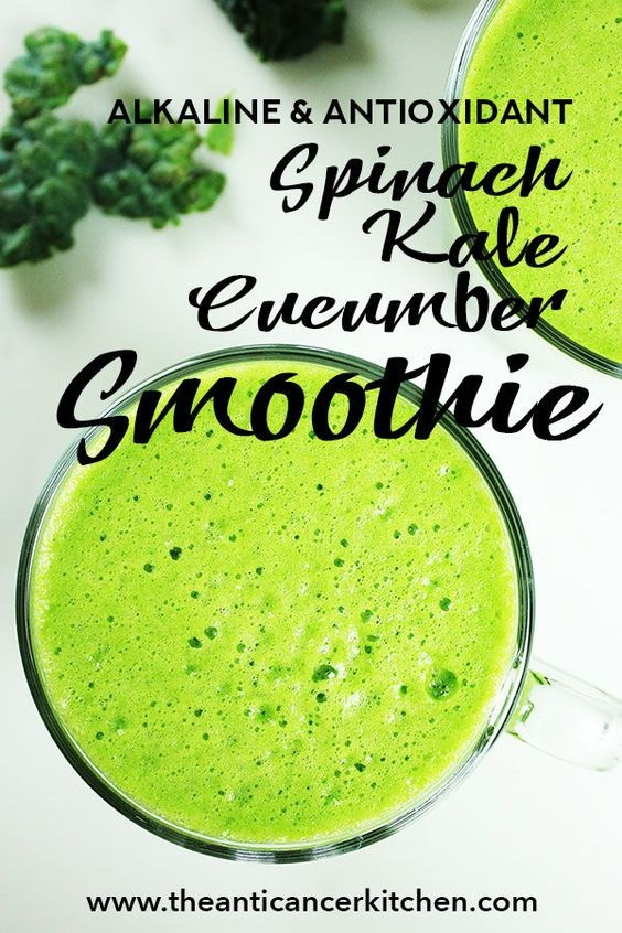 Super Green Spinach, Kale And Cucumber Smoothie