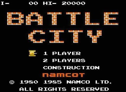 RETROGAMES: RECORDAMOS BATTLE CITY