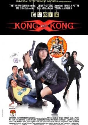 ComicKong X Kong (2016)
