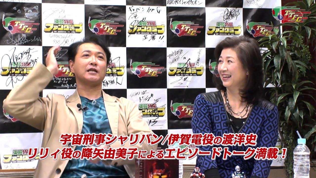 Janine Tugonon PHL Hot image Kanako Enomoto,Lise Baldwin
