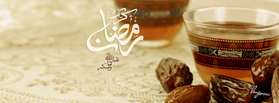 Ramadan Mubarak Images 2017
