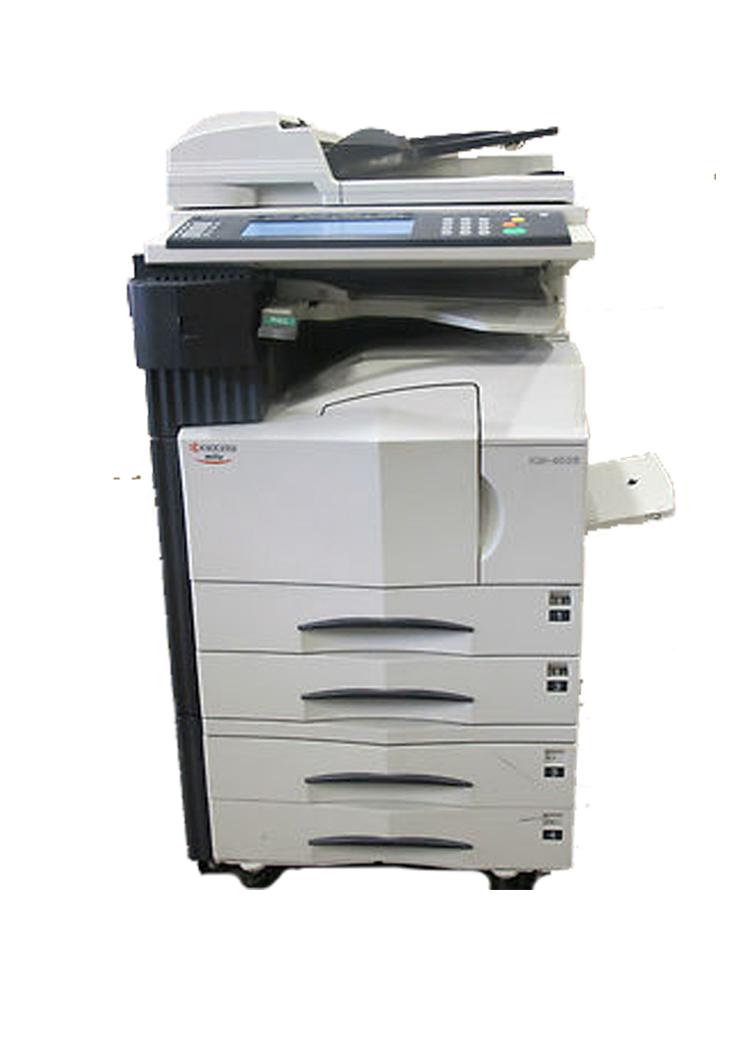 Kelebihan Dan Kekurangan Mesin Fotocopy Kyocera : kelebihan, kekurangan, mesin, fotocopy, kyocera, Spesifikasi, Mesin, Fotocopy, Kyocera, Km-4035, CENTRAL, PHOTOCOPY