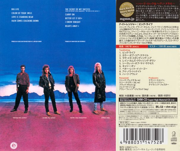 NIGHT RANGER - Big Life [Japan SHM-CD remastered] (2016) back