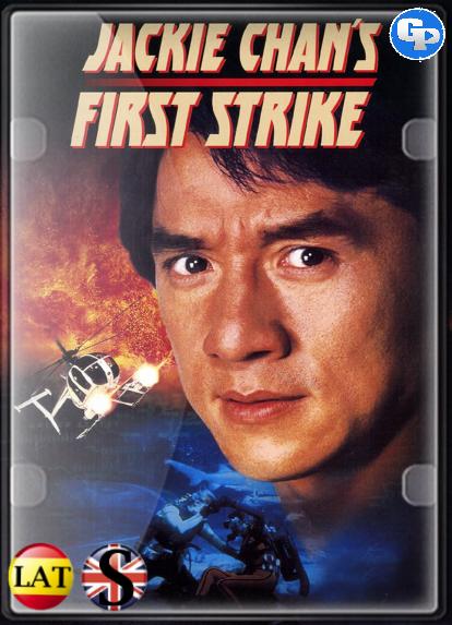 Impacto Inminente (1996) HD 1080P LATINO/INGLES