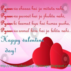 World best Valentines Day Whatsapp DP Images