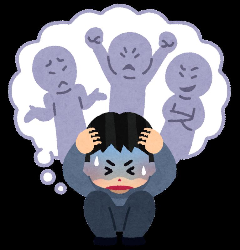 ストレスを成長に繋げられる人の特徴12こ|ストレスで心が折れやすい人 ...