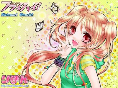 Fly High de Natsumi Ouchi