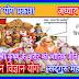 G07, (ख) श्री गीता योग प्रकाश, अध्याय-7 ज्ञान विज्ञान योग -सद्गुरु महर्षि मेंहीं