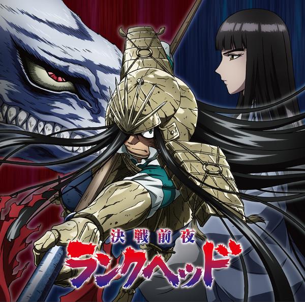 [Single] LUNKHEAD – 決戦前夜 (2016.05.11/MP3/RAR)