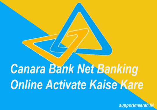 Canara Bank Net Banking Online Activate Kaise Kare