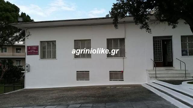 Αποτέλεσμα εικόνας για agriniolike σύναξη
