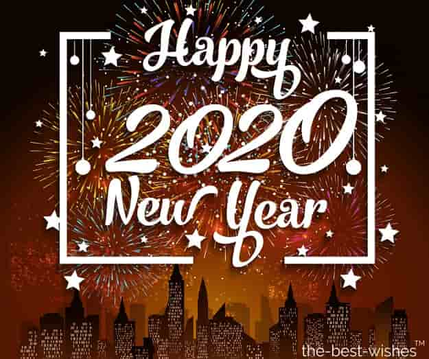 happy new year wishes images for brother