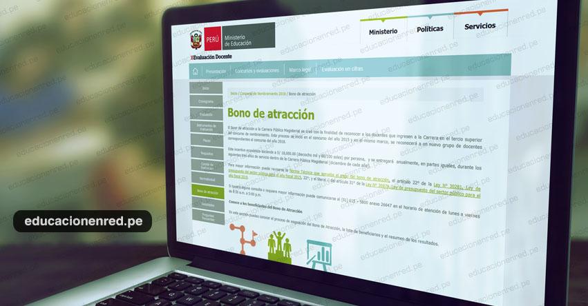 MINEDU: Sepa cuándo harán efectivo el pago de los S/. 18,000 - Bono de Atracción - www.minedu.gob.pe