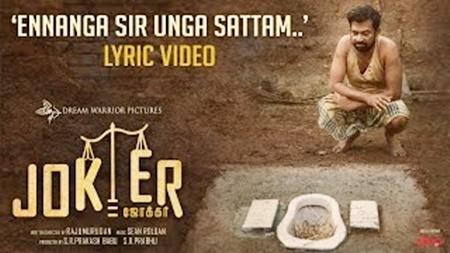 Ennanga Sir Unga Sattam – Joker | Official Lyric Video | Sean Roldan | Raju Murugan