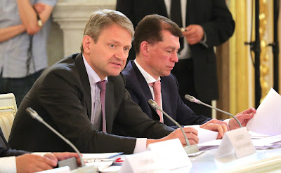 Agriculture Minister Alexander Tkachev and Labour and Social Protection Minister Maxim Topilin at the meeting of the Supreme State Council of the Union State of Russia and Belarus.