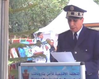 بالفيديو...أسرة الأمن الوطني بتارودانت تحتفي بالذكرى 63 لتأسيس المديرية العامة للأمن الوطني