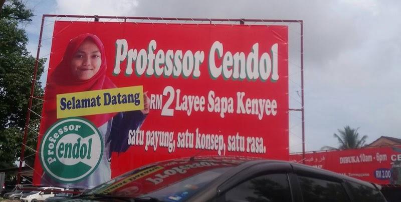 MAKAN PUAS DI  PROFESSOR CENDOL
