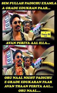 troll tamilcinema tamil actor troll