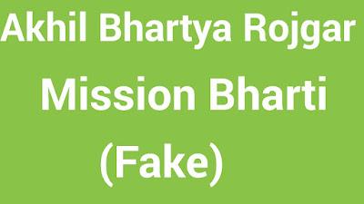 Akhil Bhartiya Rojgar Mission Bharti (Fake)