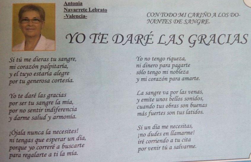 poema Yo te daré las gracias - Antonia Navarrete Lebrato