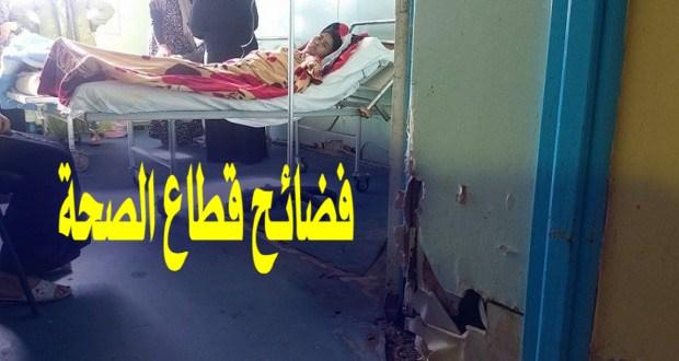 تقرير أسود عن قطاع الصحة .. وأمراض الفقر تهدد الجزائريين