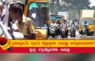 this is story behind the kids who sells  petty  things in chennai roads