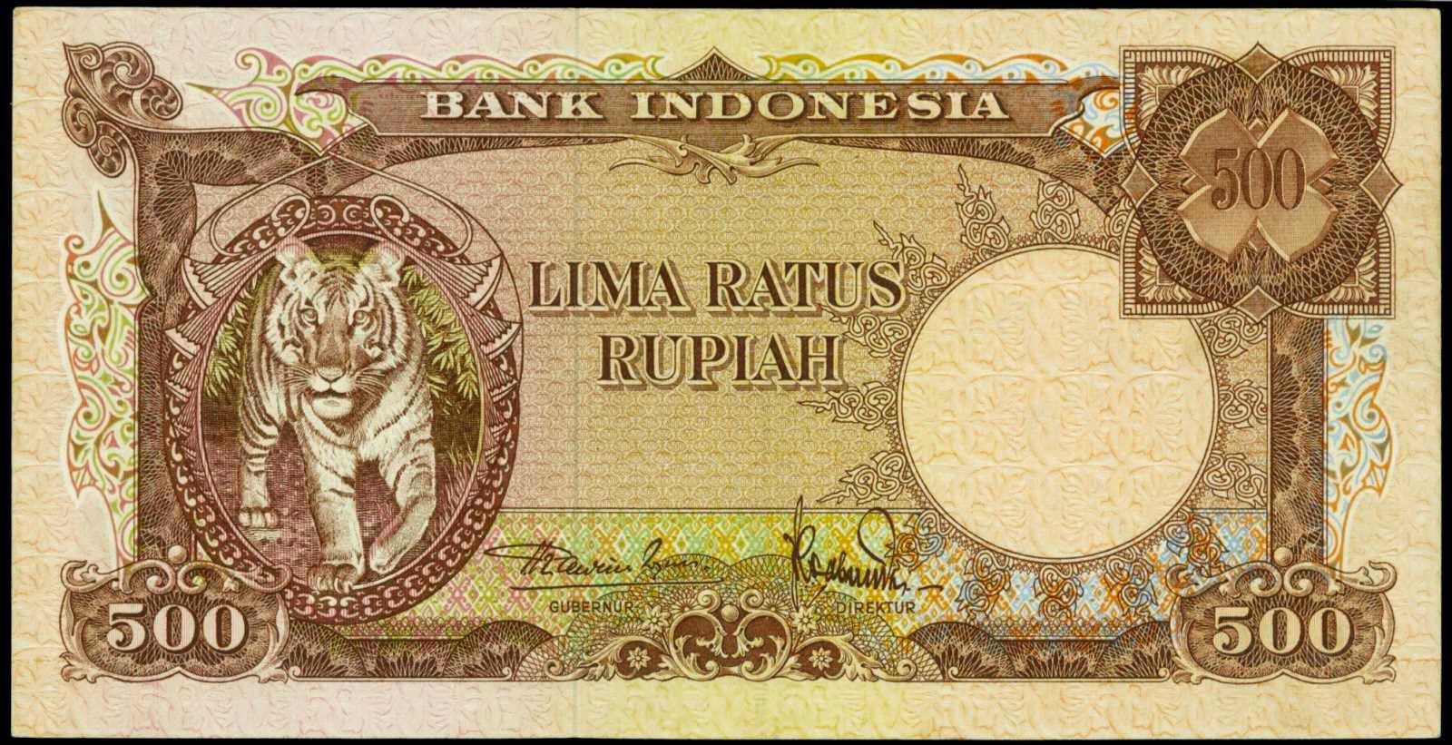 Indonesia banknotes 500 Rupiah banknote 1957 Tiger, Animal Series