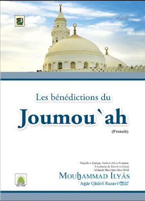 Download: Les benedictions du Joumou'ah pdf in French