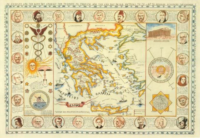 Μελέτη DNA καταρρίπτει τη θεωρία του Φαλμεράυερ για την καταγωγή των σύγχρονων Ελλήνων