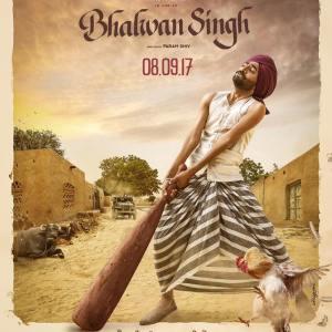 Bhalwan Singh Lyrics - Ranjit Bawa Song