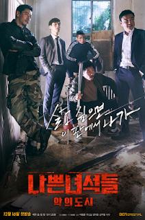 Drama Korea Terbaru Desember 2017