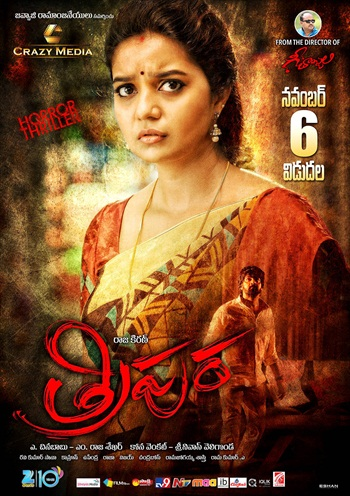 Tripura 2015 Dual Audio Hindi Movie Download