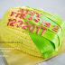 kek hari jadi yang creative