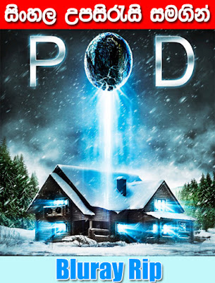 Pod 2015 Full movie watch online with sinhala subtitle