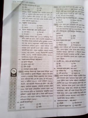 ATEO Exam preparation1