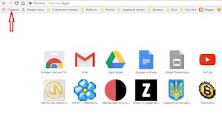 На страницу Сервисы самостоятельно можно добавить иконки полезных сайтов