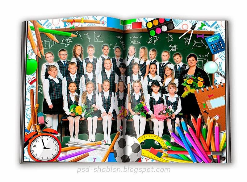 фотокнига для начальной школы