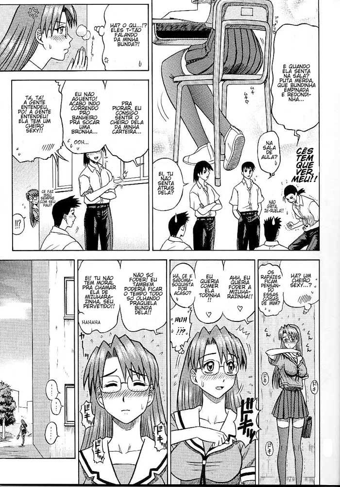 Hentai anal depois da aula