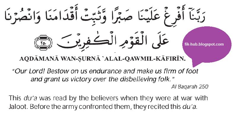 daily Islamic duas free download   arabic/english - Free