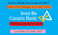Canara Bank Recruitment 2017– 101 Manager, Application Security Tester