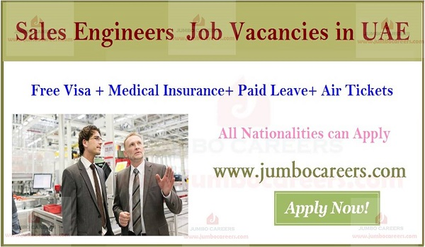 Eligibility criteria of sales engineer jobs in Ajamn, Recent engineer jobs in Ajamn,