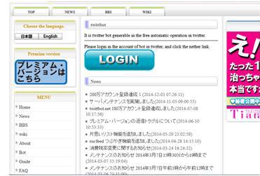 twittbot.net