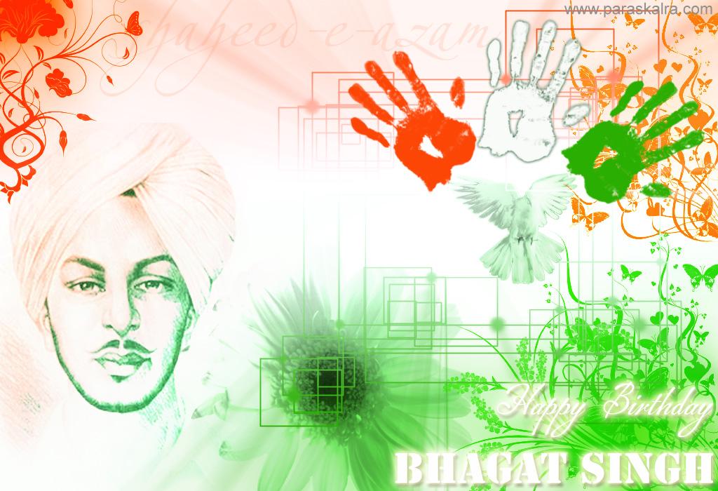 Bhagat Singh Photo Hd Wallpaper: Janam Din Or Birthday Wallpapers Of Sardar Bhagat Singh In