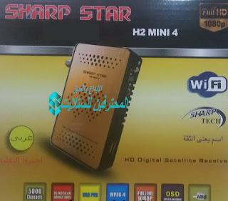 احدث ملف قنوات شار ستار  SHARP STAR  H2MIMI4