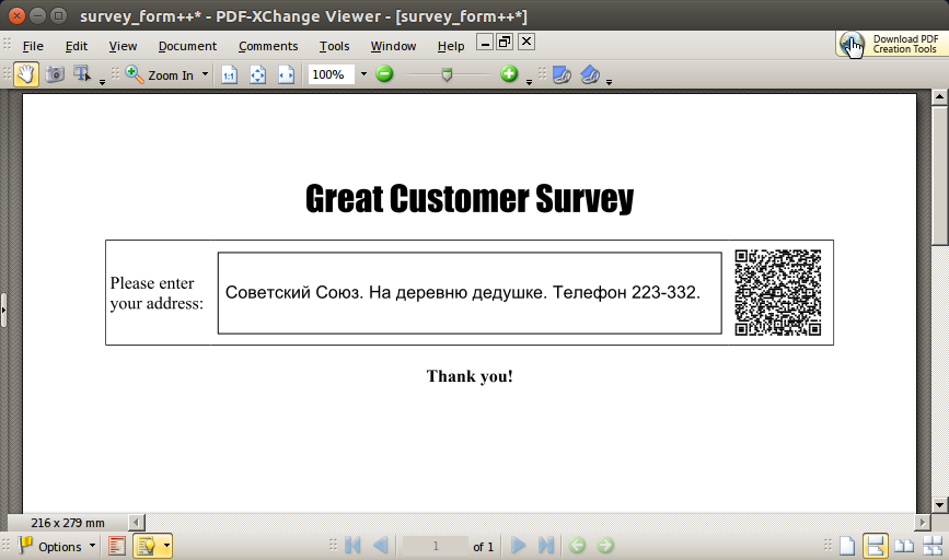 IT2013+: Let's create dynamic bar-codes for PDF forms