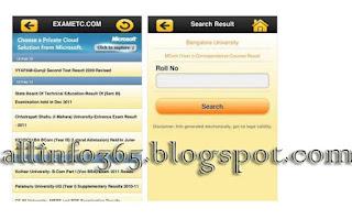 HSC SSC JSC PSC Exam Result BD