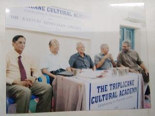 Triplicane Academy Archives | ROLE OF CBI