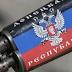 «Всеобщая мобилизация» в ДНР: главари боевиков обещают посадить всех уклоняющихся на подвалы